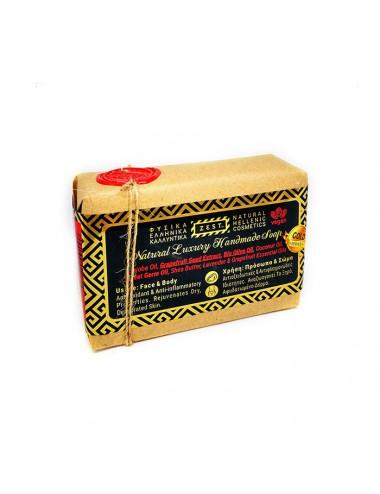 Zest Natural Luxury Soap